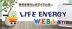WEB kan